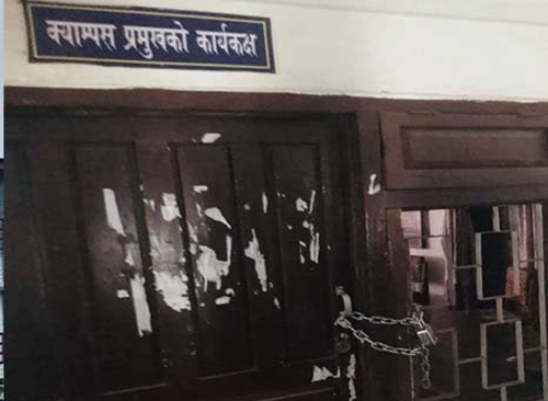 Office of the chief at Prithvi Narayan Campus, locked by agitating part-time teachers, in Pokhara, on Friday, August 7, 2020. Teachers have been staging protests since months. Photo: THT