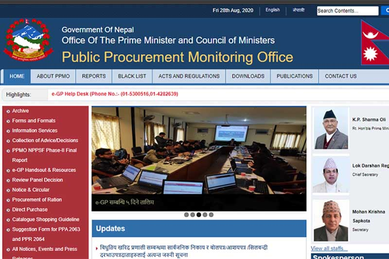 This image shows the official website of the Public Procurement Monitoring Office, on Friday, August 28, 2020. Photo: THT