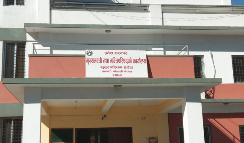 Office of the Chief Minister of Sudur Pahchim Province. Photo: Tekendra Deuba/THT