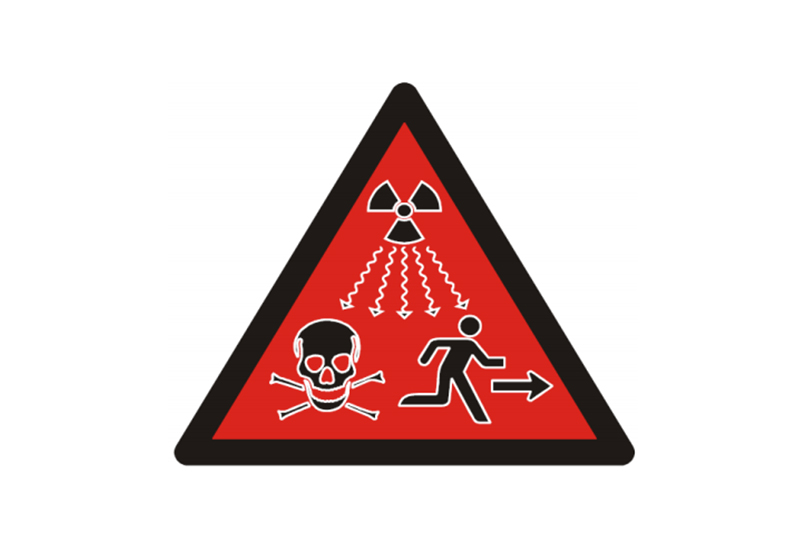 This logo created by the Central Department of Physics, Tribhuvan Univeristy, Kathmandu, shows the danger from the uranium radiation. Image: TU