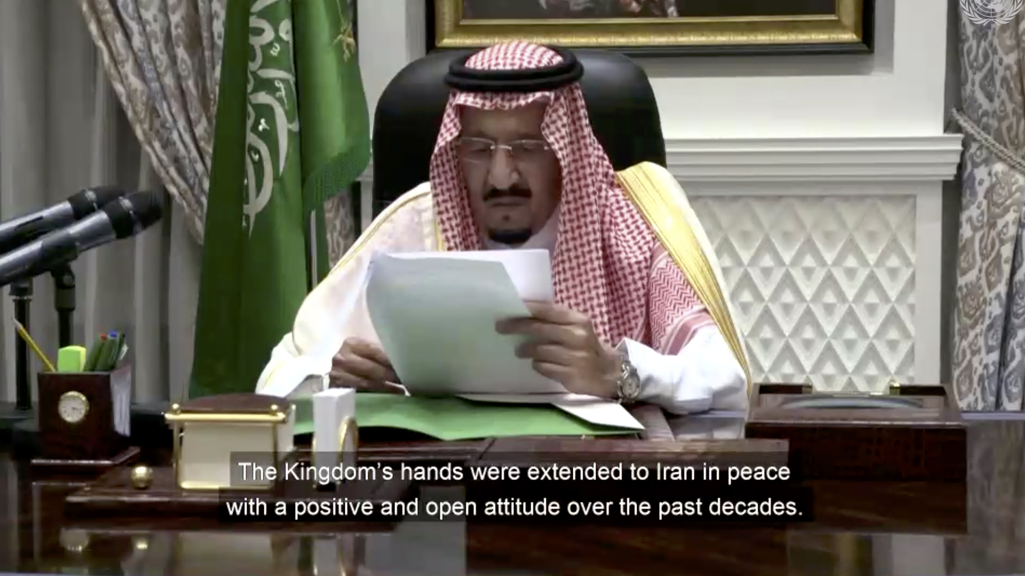 In this image made from UNTV video, King Salman of Saudi Arabia, speaks in a pre-recorded message which was played during the 75th session of the United Nations General Assembly, Wednesday, Sept. 23, 2020, at UN headquarters.  Photo: AP
