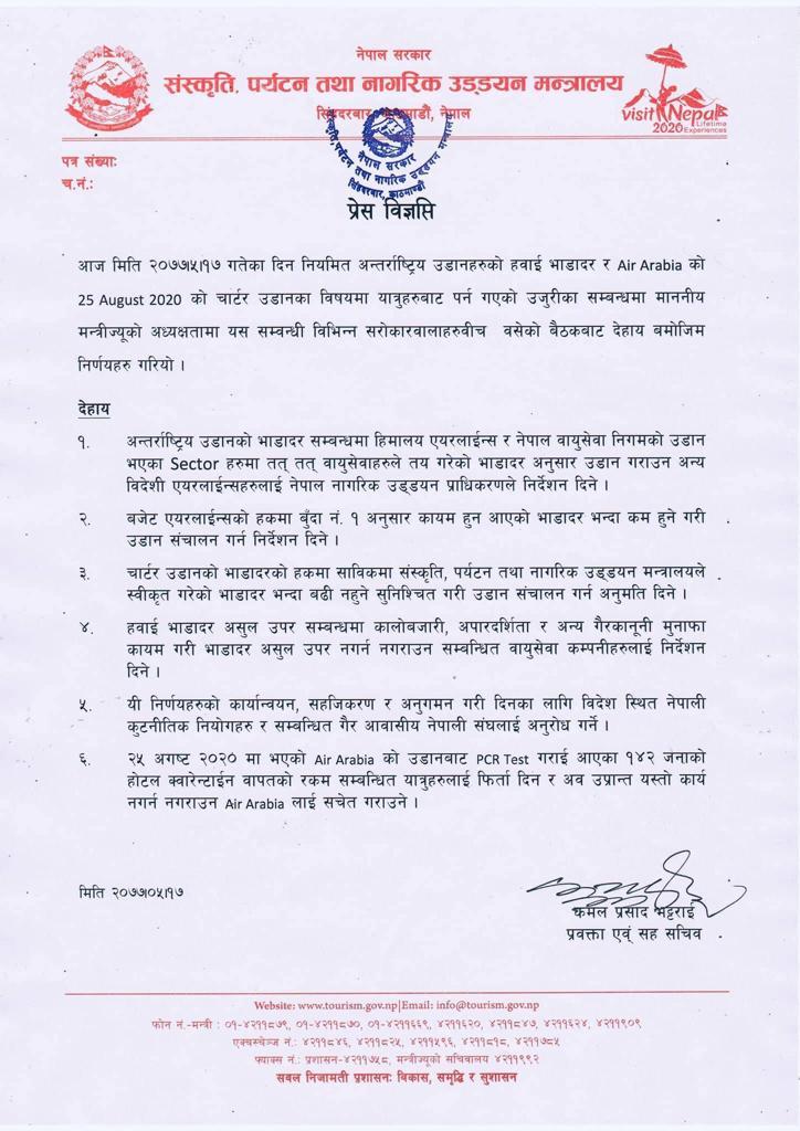 Press release.