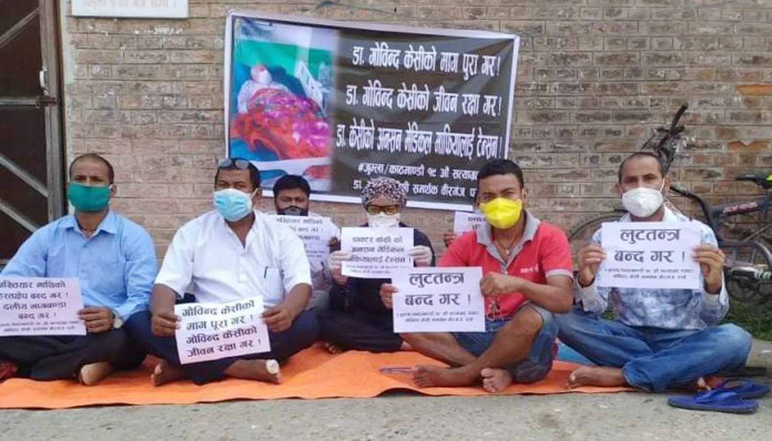 Youths holds placards in protest expressing solidarity with Dr Govinda KC, in Birgunj, on Friday, October 02, 2020. Photo: Ram Sarraf/THT