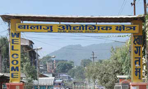 This undated image shows the main entrance of Balaju Industrial Area in Kathmandu: Photo courtesy: idm.org.np