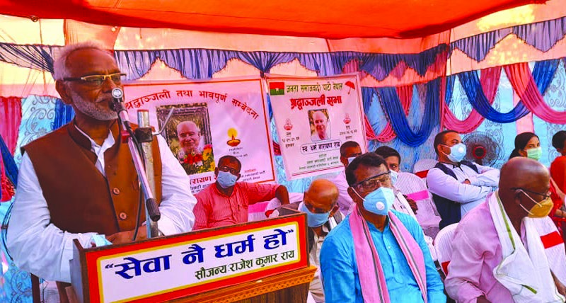 Janata Samajbadi Party-Nepal leader Rajendra Mahato speaking at a condolence ceremony of the partyu2019s late leader Dharma Narayan Ray, in Saptari, on Tuesday. Photo: THT