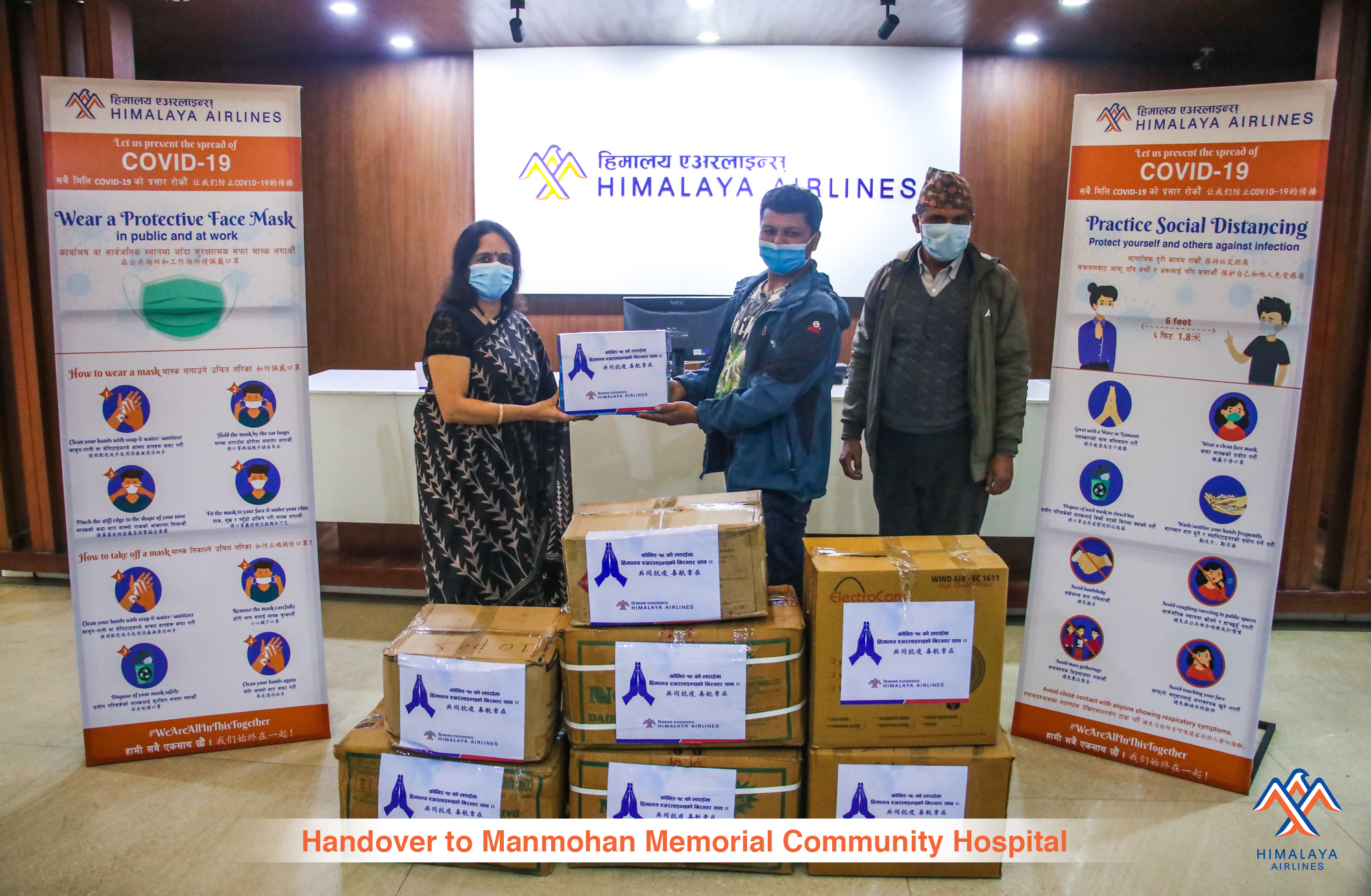 Ujjwala Dali, Head of Department for Brand and Service Improvement of Himalaya Airlines handing over the preventive medical supplies to the urna Bahadur Shahi, Acting Chairperson of Manmohan Memorial Community Hospital of Pharping. Photo Courtesy: Himalaya Airlines