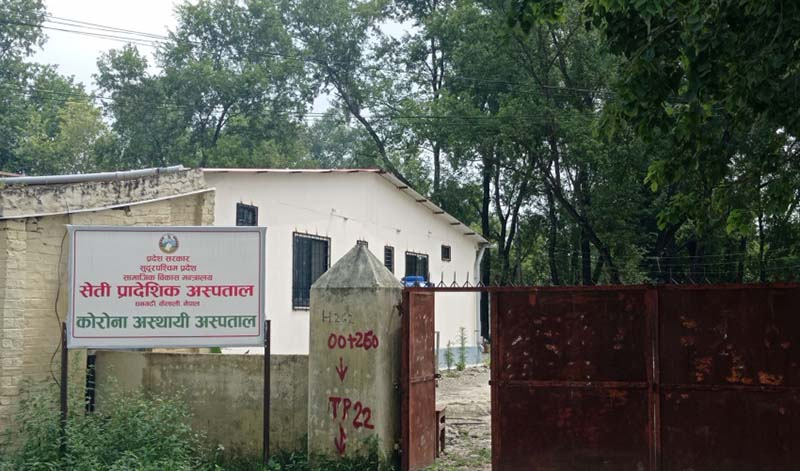 This image shows Corona Temporary Hospital under Seti Provincial Hospital in Dhangadhi Sub-metropolitan City in Kailali district, on Saturday, November 7, 2020. Photo: Tekendra Deuba/THT