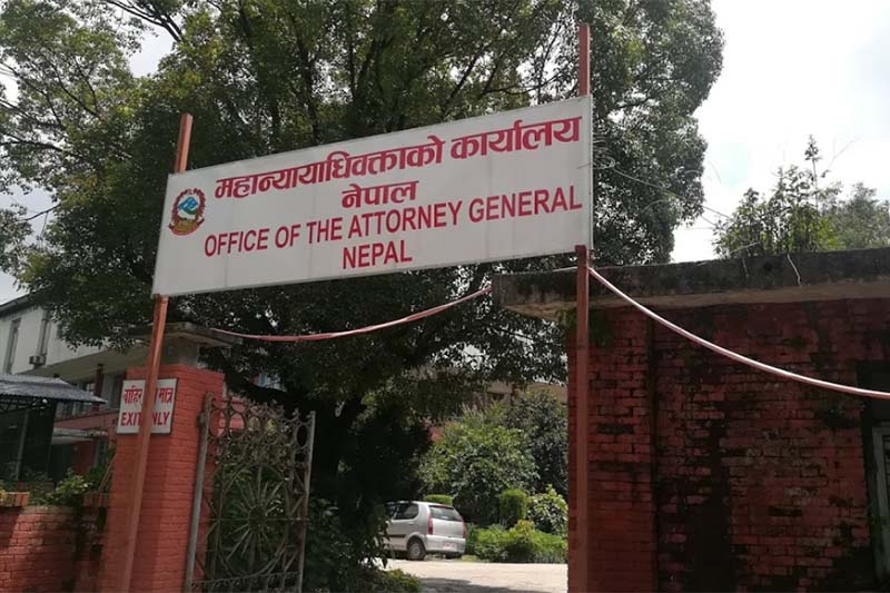 This imag3e shows the main entrance of the Office of the Attorney General in Kathmandu in August 2018. Photo courtesy: Bijayraj Ghimire