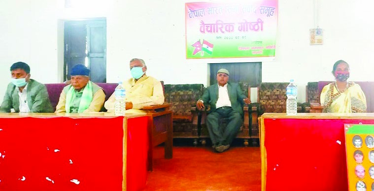 Stakeholders participating in an interaction organised by District Coordination Committee, Saptari, on Monday. Photo: THT