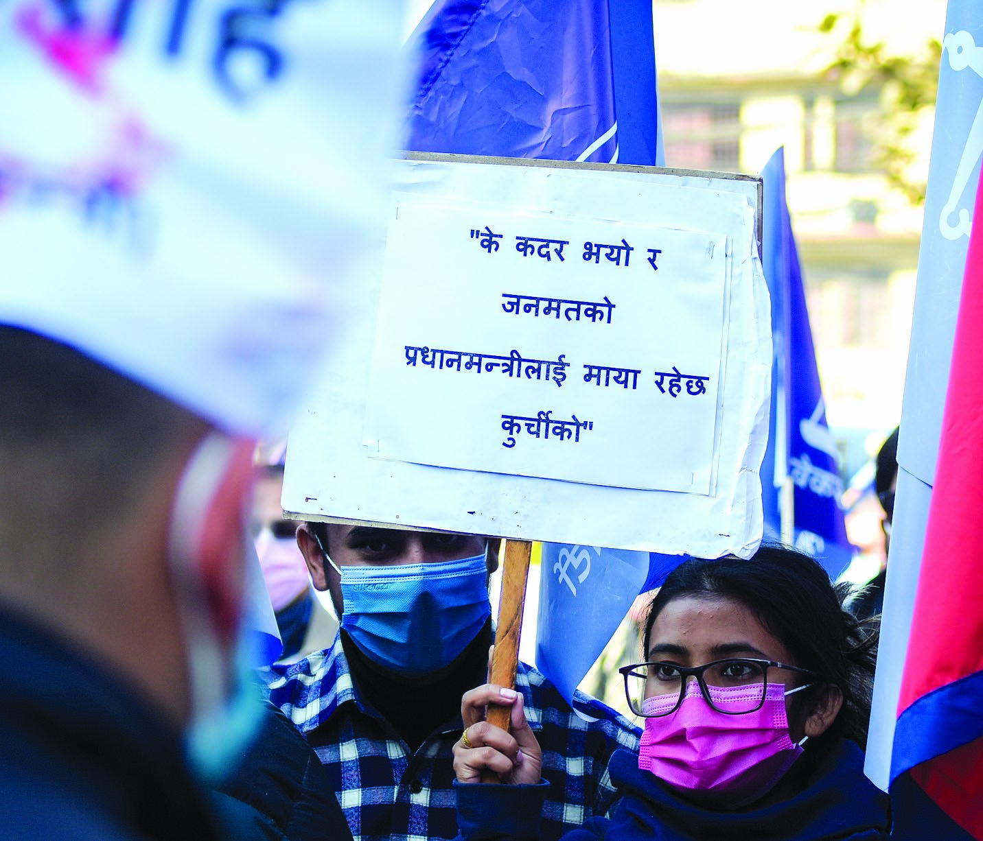 Demonstrators protesting against the prime ministeru2019s decision to dissolve of the House of Representative, in Kathmandu, on Monday. Photo: Naresh Shrestha / THT