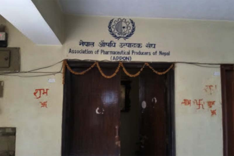 This image shows the office of the Association of Pharmaceutical Producers of Nepal (APPON) in Teku, Kathmandu in August 2018. Photo: courtesy: Mukta Bahadur Shrestha