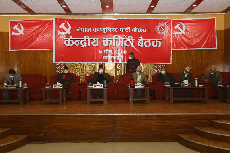 Leaders attend the central committee meeting held by Dahal-Nepal faction of Nepal Communist Party (NCP) in Babarmahal,Kathmandu, on Thursday, December24, 2020. Photo: RSS