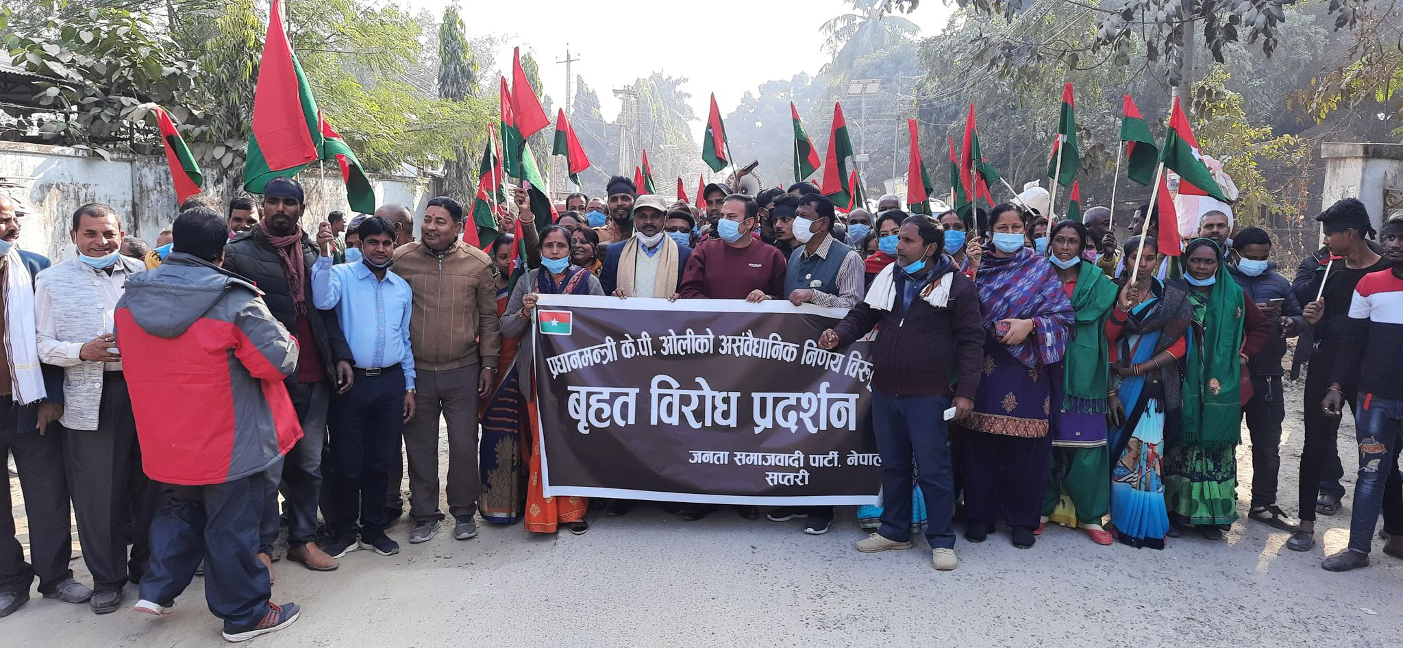 Leaders and cadres of Janata Samajwadi Party Nepal (JSPN) stage an extensive demonstration against the dissolution of the House of Representatives (HoR), in Rajbiraj Municipality of Saptari district, on Wednesday, December 23, 2020. Photo: Byas Shankar Upadhyay/THT
