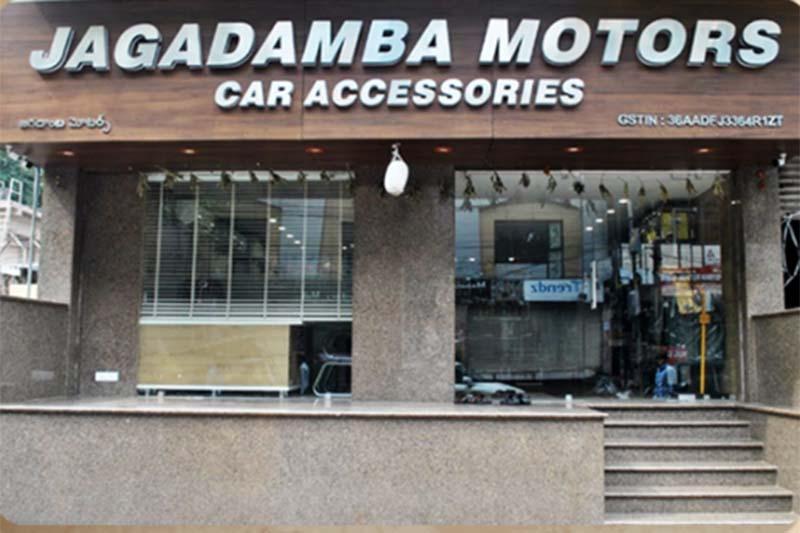 This image shows the showroom of Jagadamba Motors. Photo courtesy: JM