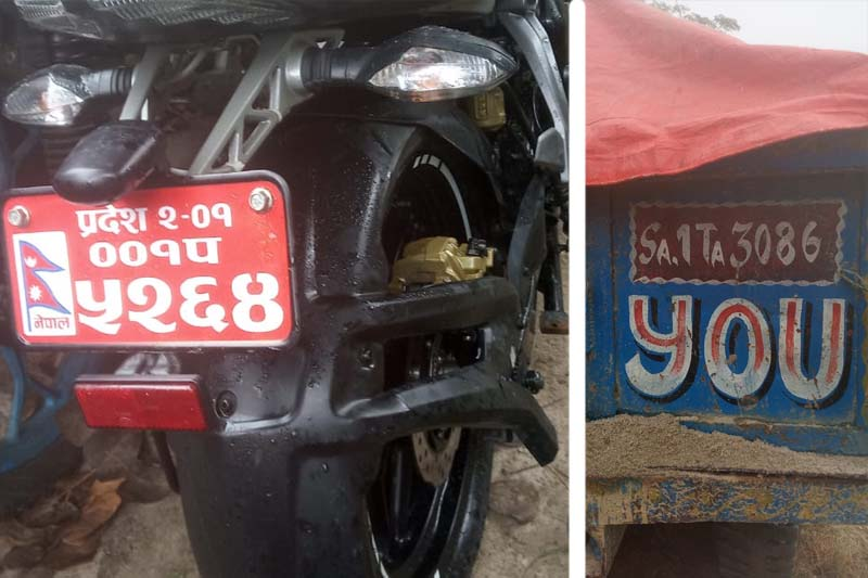 This combo image shows the motorcycle (left) that rear-ended a tractor, in Surunga Municipality-4, Saptari district, on Monday, December 14, 2020. Photo: THT
