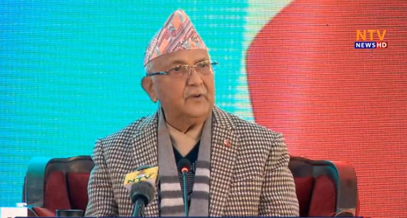 Image Courtesy: Nepal Television