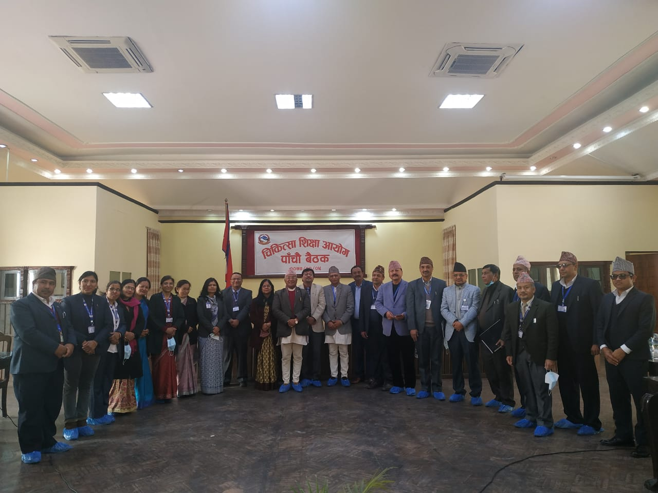 5th meeting of the Medical Education Commission's task force formed to recommend the fees of MBBS held at the PM's residence, in Baluwatar, Kathmandu, on Saturday, January 23, 2021. Photo: Ishwor Dhakal/THT
