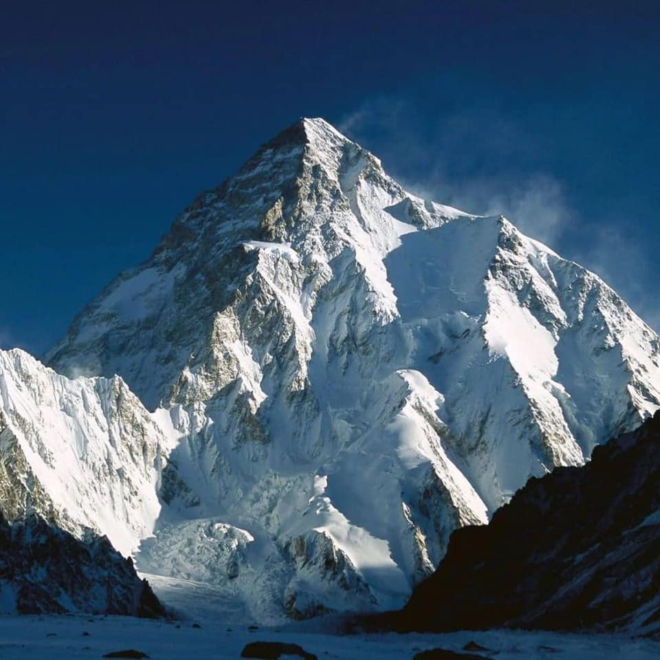 Pictured here is the worldu2019s second highest mountain Mount K2