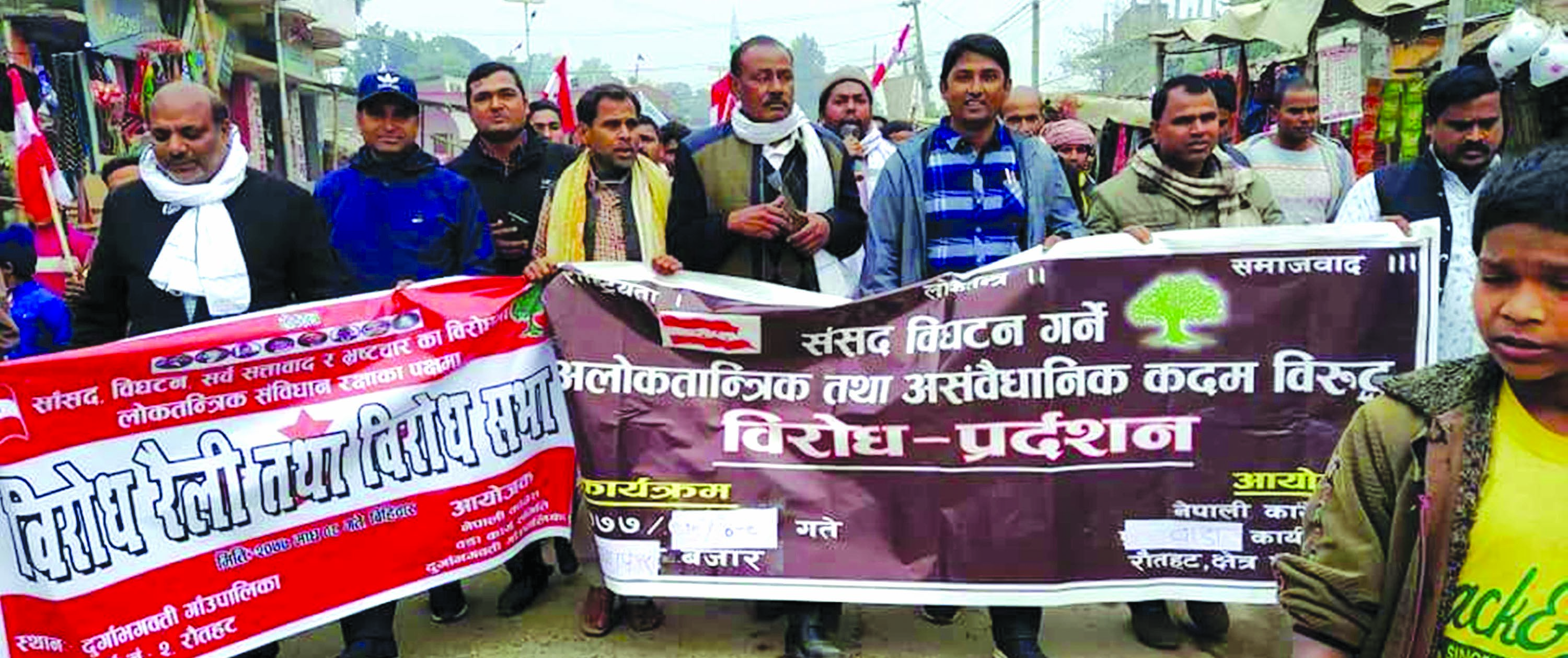 A rally being held by Nepali Congress to protest PM KP Sharma Oliu2019s move to dissolve the Parliament, on Thursday. Photo: THT