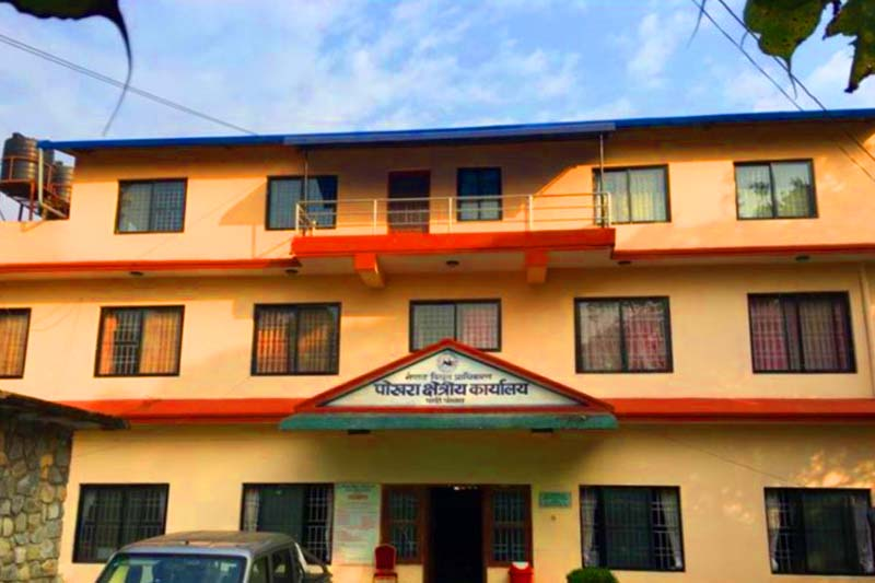 This undated image shows Nepal Electricity Authority Regional Office Pokhara