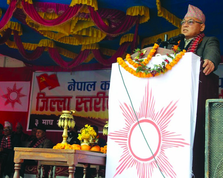 Home Minister Ram Bahadur Thapa addressing a meeting of party cadres in Dhankuta, on Saturday. Photo: THT