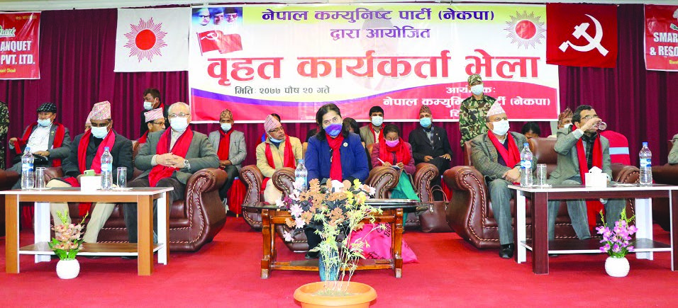 Home Minister Ram Bahadur Thapa attending a programme organised by Nepal Communist Party (Oli) in Bharatpur, Chitwan, on Monday. Photo: THTn