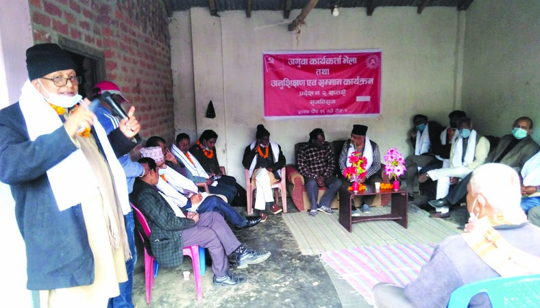 Nepal Communist Party (NCP) Province 2 In-charge Satya Narayan Mandal addressing the partyu2019s programme, in Rajbiraj, on Sunday. Photo: THT