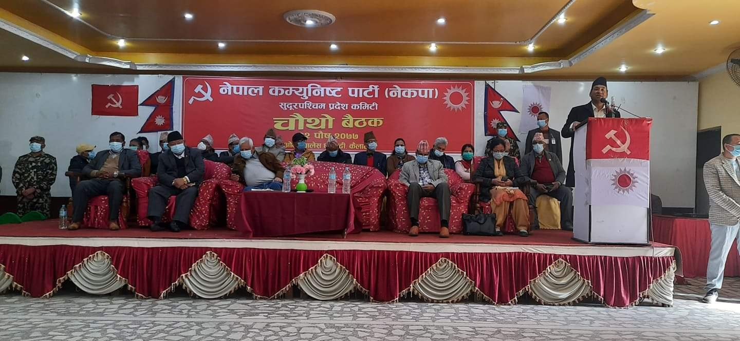 Fourth Sudurpaschim Province Committee meeting of PM Oli-led Nepal Communist Party (NCP), in Dhangadhi, Kailali. Photo Courtesy: Surya Thapa/Twitter