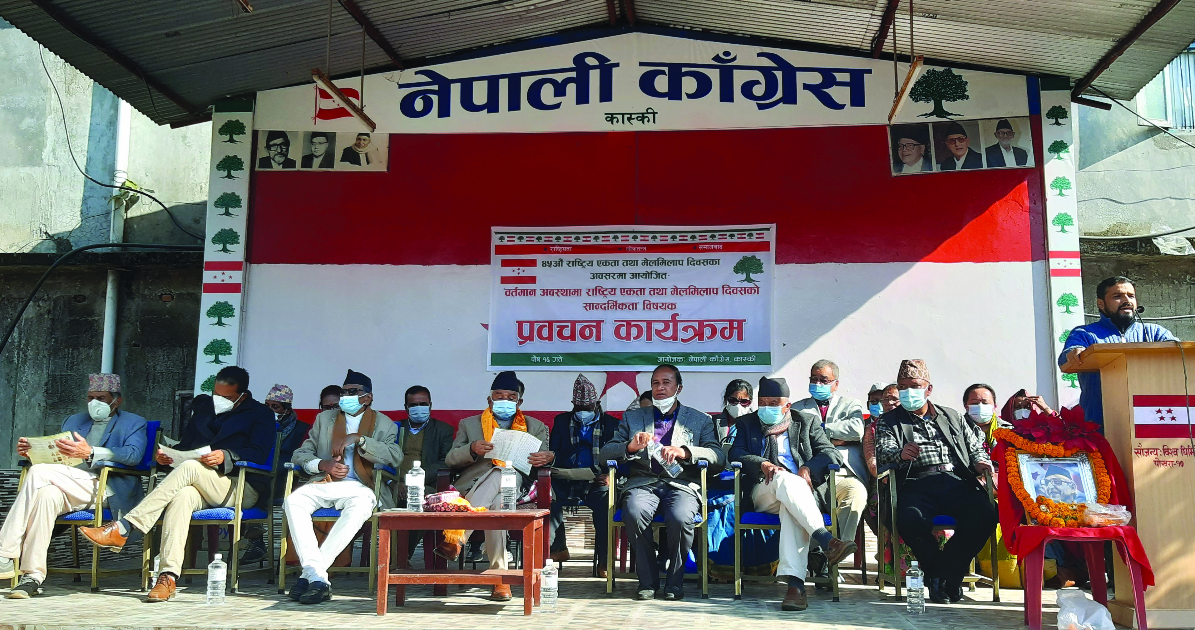 Nepali Congress leaders, including Ramchandra Paudel (centre), attending a programme organised in Pokhara, on Thursday. Photo: RSS